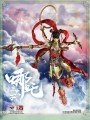 303 Toys - GF005 - 1/6 Scale Figure - Chinese Legend Series - Nezha The Third Prince (EXCLUSIVE VERSION)