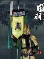 303 Toys - No.213 - Three Kingdoms Series - Banner Suite of Guan Yu Yunchang Version 2.0