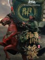 Inflames Toys - IFT032 - 1/6 Scale Figure - Guan Yunchang & The Chitu Horse ( Deluxe Set )