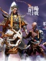 Inflames Toys - IFT049 - 1/6 Scale Figure - Havoc In Heaven - Erlang God Yang Jian ( Super Deluxe Set )