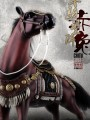 O-Soul - Red Hare - General Guan Yu War Horse