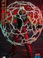 World Box - KF101 - 1/6 Scale Figure - Rugal - King Of Fighters (Deluxe Version)