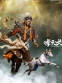 Inflames Toys - IFT048 - 1/6 Scale Figure - Havoc In Heaven - Erlang God Yang Jian & The Deified Dog