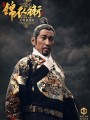 O-Soul Models - 1/6 Scale Figure - King's Warrior - Black Fish Dress Version