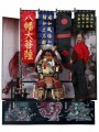 Coomodel SE040 - 1/6 Scale Diecast Figure - Series Of Empires - Takeda Shingern AKA Tiger Of Kasi ( Exclusive Version )