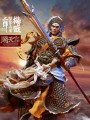 Inflames Toys - IFT044 - 1/6 Scale Figure - Havoc In Heaven - Erlang God Yang Jian