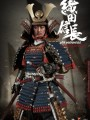 Coomodel - SE021 - 1/6 Scale Figure - Series Of Empires - Oda Nobunaga ( Regular Edition )