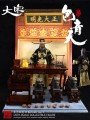 Zoy Toy - Song Dynasty Series - 1/6 Scale Figure Bao Zheng ( Justice Bao ) - Deluxe Version
