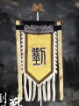 303 Toys - 220 - 1/6 Scale Figure - Three Kingdoms Series - Banner Suite Of Liu Bei