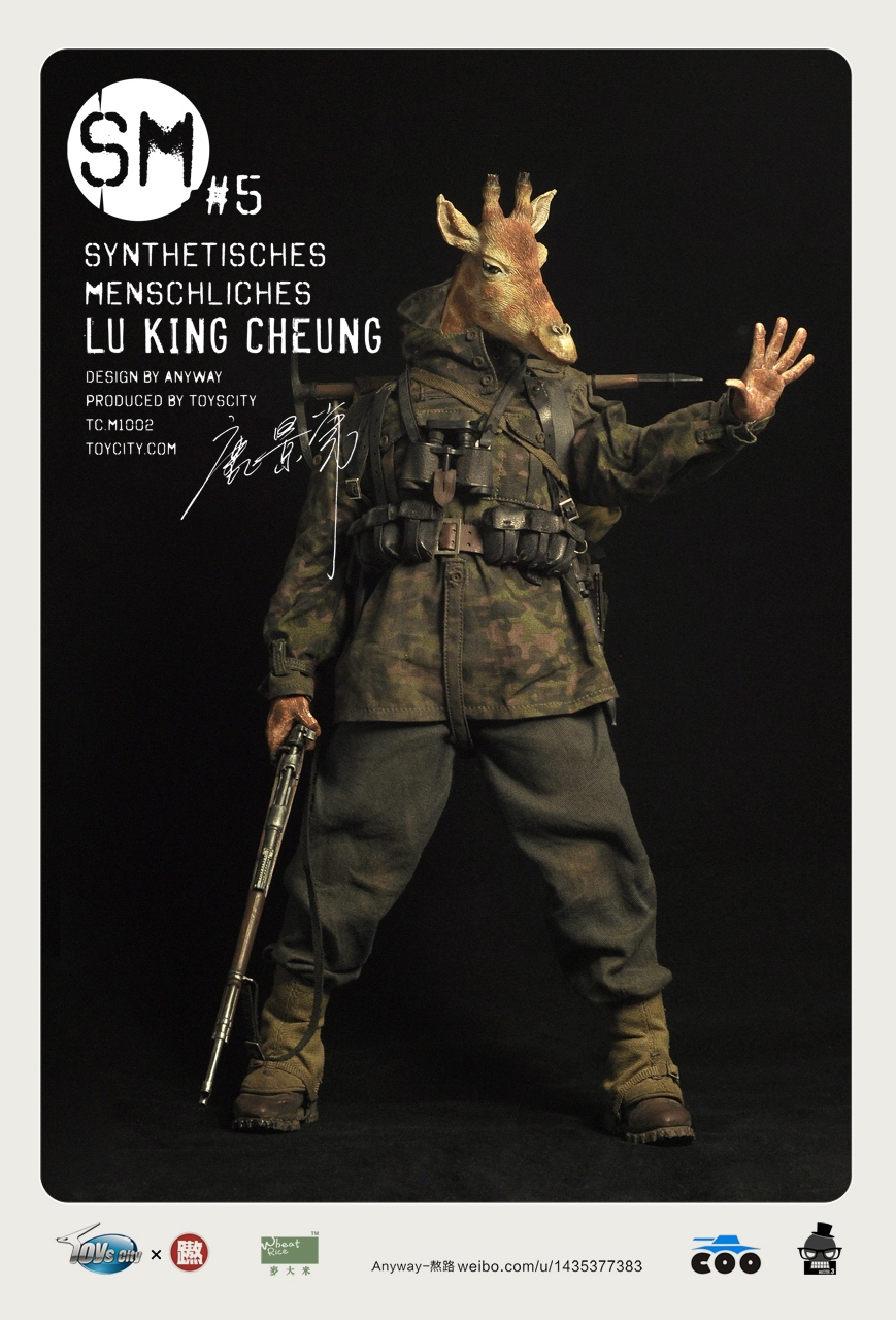 TOYS CITY/COO MODEL - SYNTHETISCHES MENSCHLICHES #5 - LU KING CHEUNG 7__83885_zoom