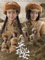 "Verycool - VCF2055A - 1/6 Scale Figure - Chinese People's Volunteer Army - Heroic Sons and Daughters ""Xiu Mei"" Deluxe Set"