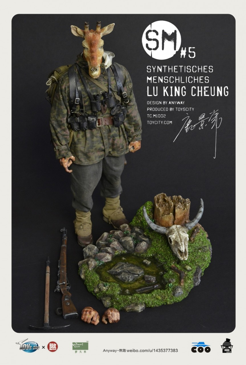 TOYS CITY/COO MODEL - SYNTHETISCHES MENSCHLICHES #5 - LU KING CHEUNG 19__32646_zoom