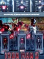 Hot Toys MMSC012 - Iron Man Hall Of Armor Miniature Collectible Set