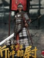 JSModel - MN001 - 1/6 Scale Figure - Tangxia Tiger Jail War Xuanjia Army Zhechong Captain
