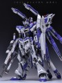 Yujiao Land - YJL 1/100 RX93 V2 Hi Nu Gundam Conversion Kit