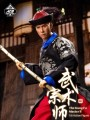 Ace Toyz - 1/6 Scale Figure - Kung Fu Master II - Commander Lan