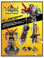 Toynami - 30th Anniversary Voltron Collectors Set