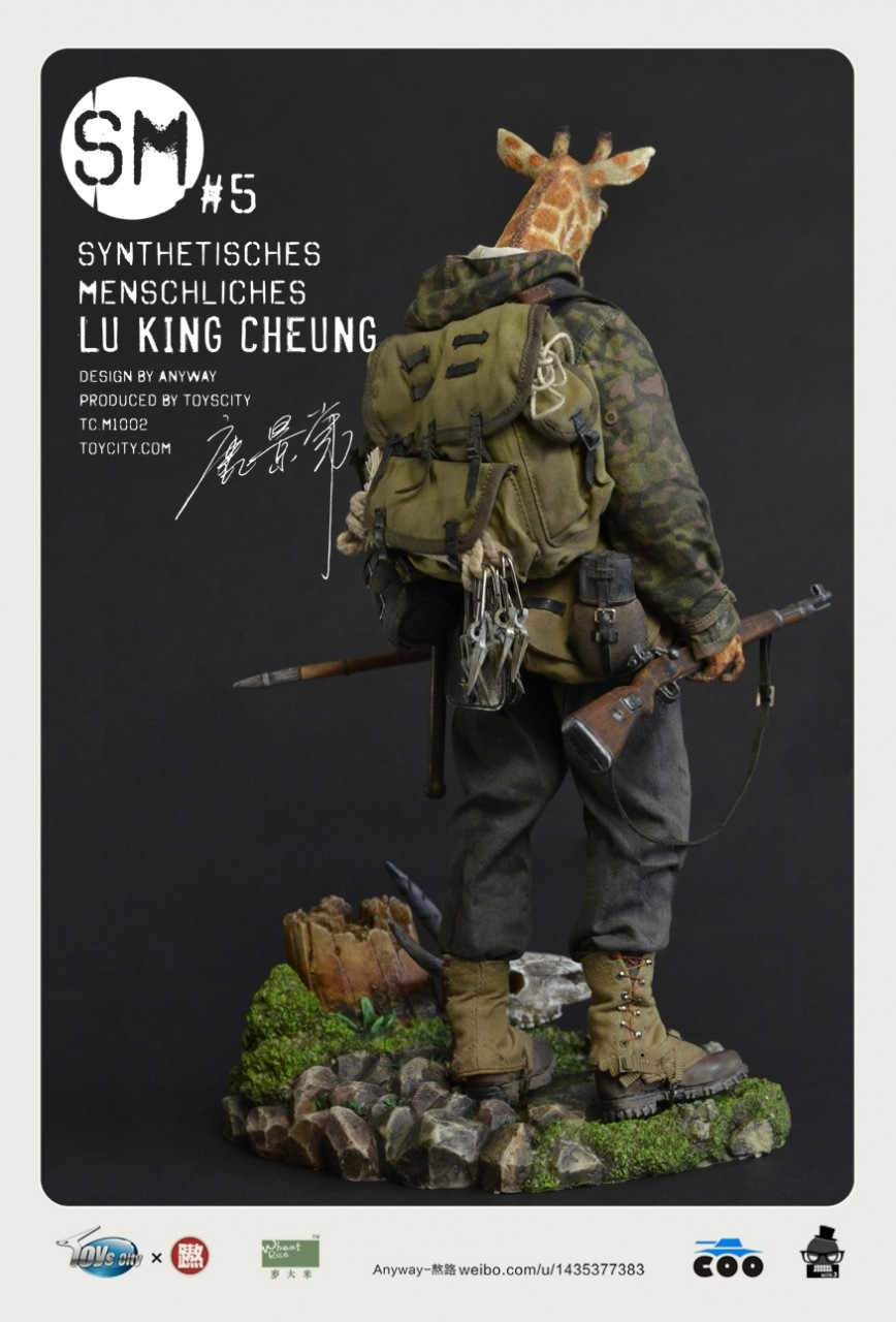 TOYS CITY/COO MODEL - SYNTHETISCHES MENSCHLICHES #5 - LU KING CHEUNG 9__10985_zoom