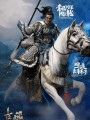 Inflames Toys - IFT051 - 1/12 Scale Figure - Zhao Silong And The Zhaoye Horse