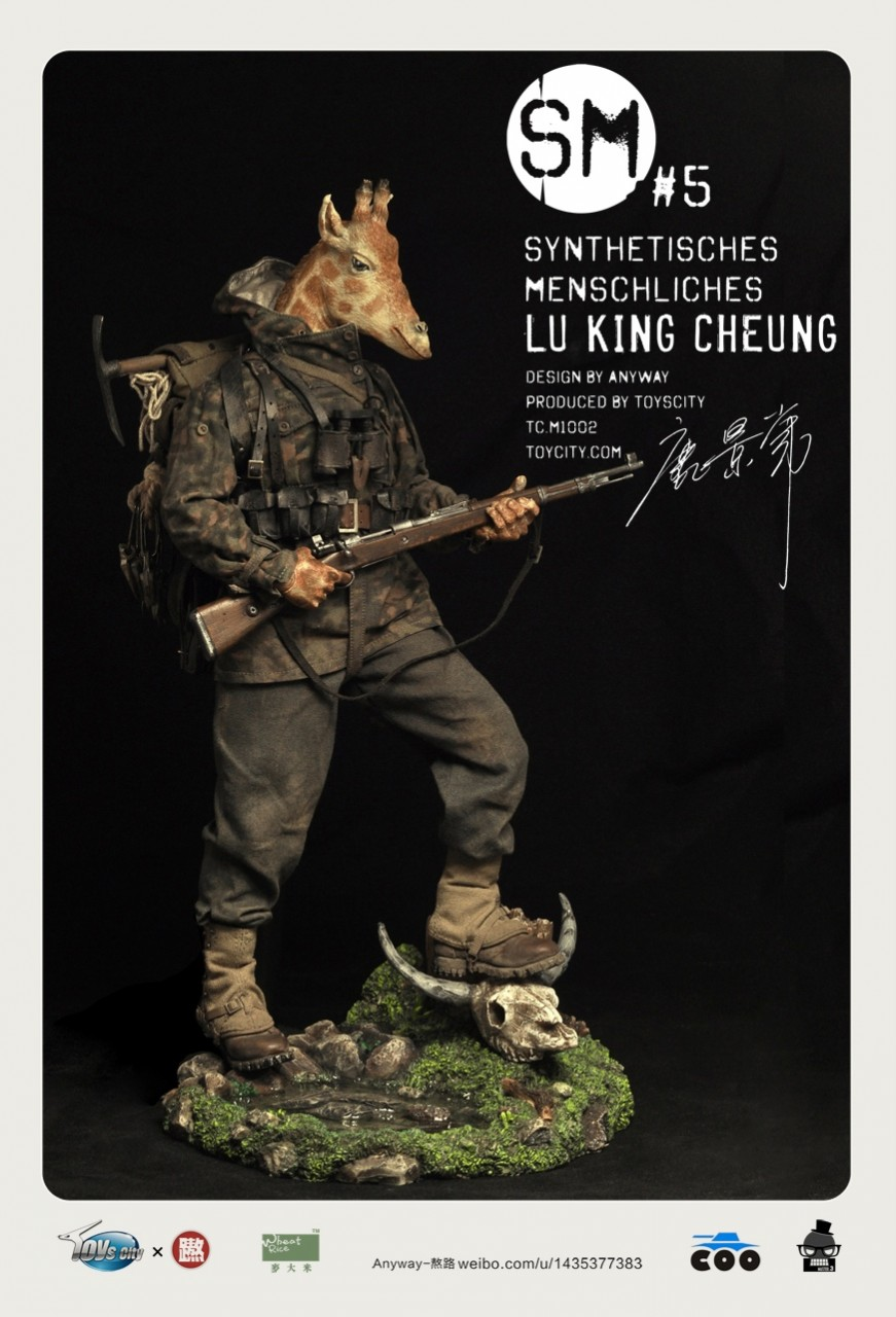 TOYS CITY/COO MODEL - SYNTHETISCHES MENSCHLICHES #5 - LU KING CHEUNG 6__48253_zoom