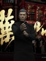 Enterbay - 1/6 Scale Figure - Ip Man 4