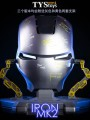TYS Toys - 1:1 Scale - Iron Man Mark 2 Prototype Faceplate ( standart Version )