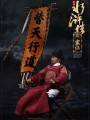 O-Soul Models - 1/6 Scale Figure - Water Margin Series - Song Jiang
