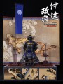 Coomodel - SE009 - 1/6 Series of Empires - Japan's Warring States - Date Masamune ( Deluxe Version )