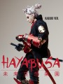 Studio Sundowner - The Future Fantasyland #2 - Hayabusa ( Kabuki Version )
