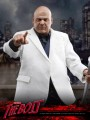 Toys Work - TW003 - 1/6 Scale Figure - The Boss Kingpin