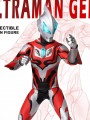 Asmus Toys - ULT001 - 1/6 Scale Figure - Ultraman Geed