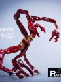 TYS Toys - 19DT08D - 1/6 Scale - Robotic Arm - Red Color