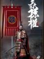 303 Toys - MP006 - 1/6 Scale Figure - Sun Quan Zhongmou - Emperer Of Wu ( Masterpiece Exclusive Version )