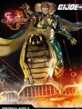 Prime 1 Studio - PS092 PMGJ-03 G.I.Joe - Serpentor Statue