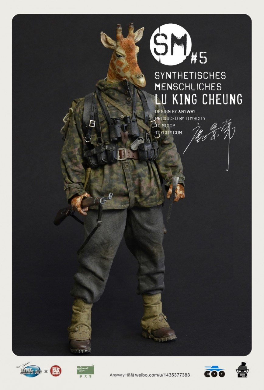 TOYS CITY/COO MODEL - SYNTHETISCHES MENSCHLICHES #5 - LU KING CHEUNG 8__12022_zoom