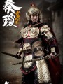 303 Toys - MP001 - 1/6 Scale Figure - Masterpiece Series - The Guarding General - Qin Qiong AKA Shubao ( Battle Edition )