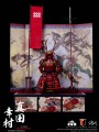 Coomodel - SE007 - 1/6 Series of Empires - Japan's Warring States - Sanada Yukimura ( Deluxe Version )