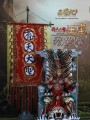 Inflames Toys - IFT027 - 1/6 Scale Figure - Story Of Journey To The West Series - Monkey King On Throne ( Standard Version )