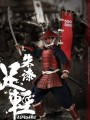 Coomodel - PE008 - 1/12 Scale Figure - Palm Empires - Red Armor Ashigaru