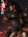 Yibo Models - YB001 - 1/6 Scale Figure - Leader Of Iron Army West Long Tang Dynasty
