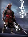 Pop Toys - EX026B - 1/6 Scale Figure - Devoted Samurai ( Deluxe Version )