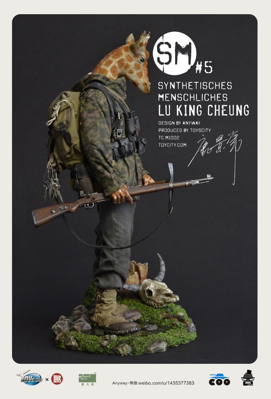 TOYS CITY/COO MODEL - SYNTHETISCHES MENSCHLICHES #5 - LU KING CHEUNG 10__24179_zoom